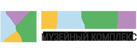 МБУ ГГО «Музейный комплекс»