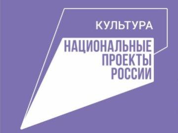 Опрос по оценке реализации нацпроекта