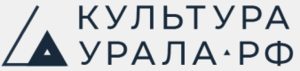 Информационный веб-портал «Культура-Урала.РФ»