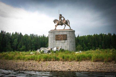 Памятник Акинфию Демидову, деревня Харёнки