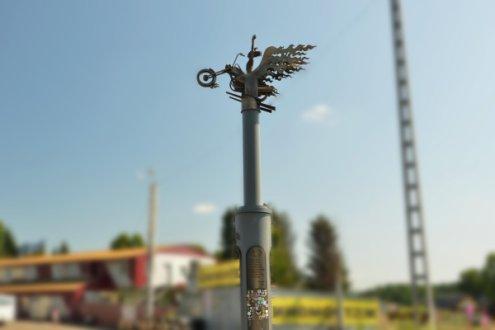 Стела памяти погибших мотоциклистов, село Малая Лая