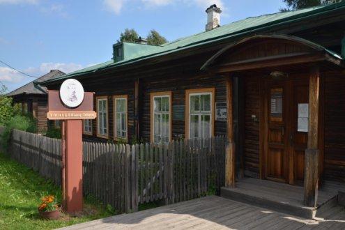 Литературно-мемориальный музей Д.Н. Мамина-Сибиряка