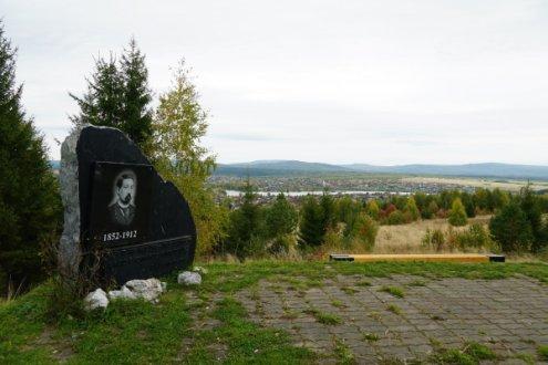 Гора Кокурникова
