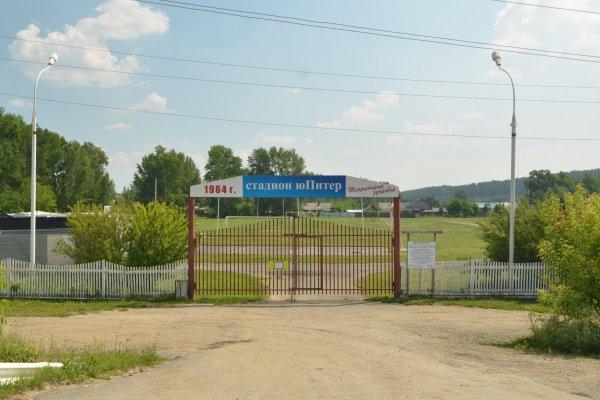 Стадион «Юпитер», село Петрокаменское